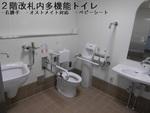 北総鉄道 小室駅