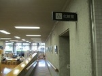 市民図書館