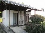 水城跡(ダイハツ側)