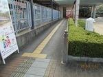西鉄 五条駅